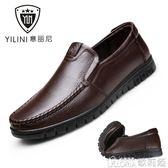 男皮鞋 真皮男士皮鞋男鞋加絨保暖套腳牛皮中年休閒鞋耐磨爸爸鞋男鞋 歌莉婭