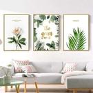 9mm薄板布紋膜 北歐風ins客廳裝飾畫...
