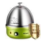 Meyou名友304全不銹鋼煮蛋器多功能蒸蛋器自動斷電蒸蛋機4色 印巷家居