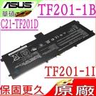 ASUS C21-TF201D 電池(原廠)-華碩 平板 TF201-1B002A,TF201-1B04,TF201-1I020A,TF201-1I046A,TF201-1I076A,TF201-1I086A