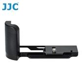 又敗家JJC副廠Sigma相機握把相機手把HG-FP適馬FP相機把手FP相機手柄FP相機握把相容Sigma原廠HG-21