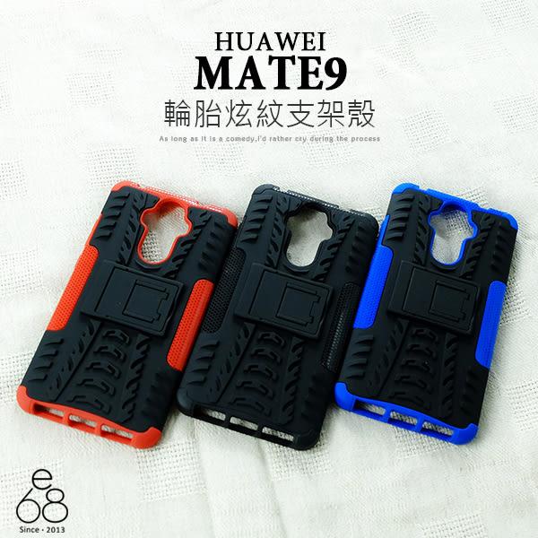 輪胎紋 手機殼 華為 Mate 9 手機殼 手機支架 矽膠殼 軟殼 防摔殼 保護殼 手機套 抗震