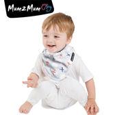 紐西蘭 MUM 2 MUM 雙面竹纖維棉機能口水巾圍兜 飛機/藍條紋