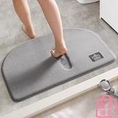 衛生間地墊浴室吸水門墊門口腳墊廁所防滑地毯【匯美優品】