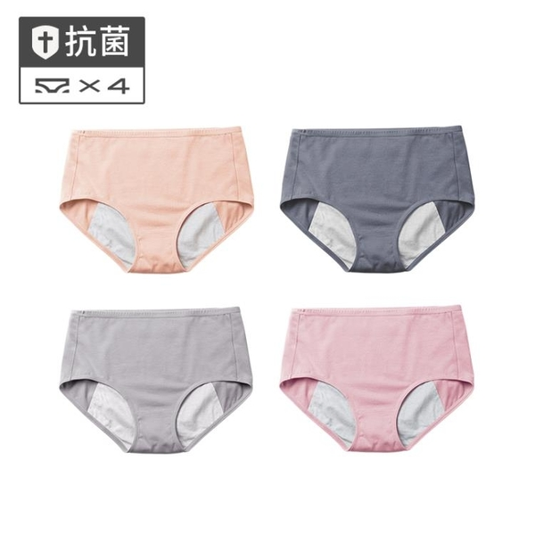 生理期內褲女月經期防漏