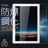 E68精品館 9H鋼化玻璃 ASUS ZenPad 10 9H 鋼化 玻璃 保護貼 玻璃膜 鋼化 膜 鋼化貼 Z300C