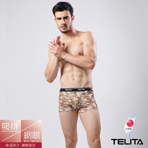 男內褲【TELITA】吸溼涼爽迷彩網眼運動四角褲 平口褲 沙漠綠