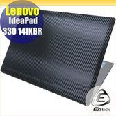 【Ezstick】Lenovo 330 14 IKBR Carbon黑色立體紋機身貼 (含上蓋貼、鍵盤週圍貼)DIY包膜