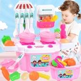 北美玩具兒童過家家廚房玩具1-2-3歲男女孩做飯煮飯廚具仿真餐具
