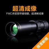 變倍單筒望遠鏡高倍高清非紅外透視夜視手機拍照伸縮式金屬望眼鏡 js2146『科炫3C』