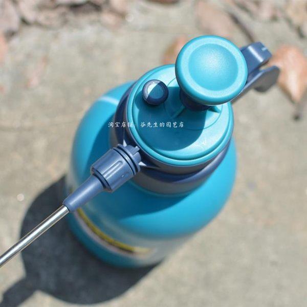 黑五好物節澆花噴壺噴霧瓶家庭園藝灑水壺花園高壓噴霧器加長桿家用氣壓噴壺