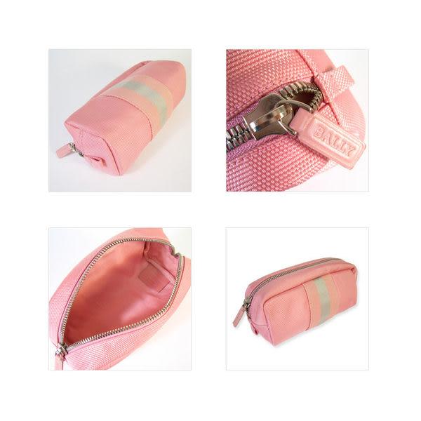 茱麗葉精品 全新精品 BALLY 俏麗彩妝包粉紅