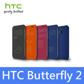 ◇HTC Butterfly 2 蝴蝶2 B810/B810X B2 (HC M120) Dot View 原廠炫彩顯示保護套/智能/洞洞殼/皮套/聯強貨