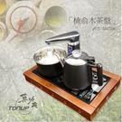 現貨 泡茶機 +茶盤 3680P泡茶機輕便組-矽膠款