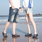 溯溪鞋女戶外速干涉水鞋夏季男士透氣防滑兩棲漂流釣魚鞋沙灘鞋45 夏季新品