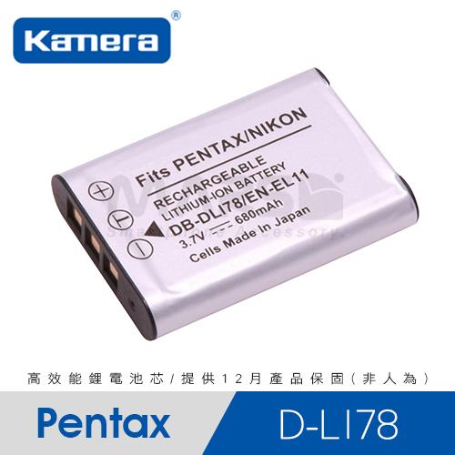 【marsfun火星樂】Kamera 佳美能 D-LI78(EN-EL11) 數位相機電池 充電電池 Pentax W60 相機電池 鋰電池