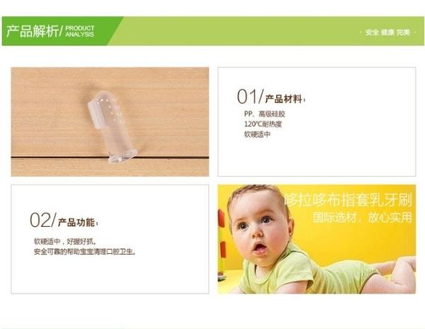 嬰兒矽膠拇指套牙刷 / 矽膠舌苔乳牙刷 單入 29元