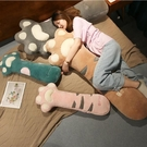 床頭靠枕 創意熊掌抱枕長條枕孕婦枕靠墊側睡夾腿枕頭女生抱睡覺專用枕TW【快速出貨八折鉅惠】
