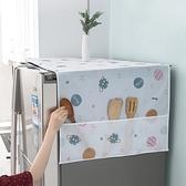 冰箱蓋布洗衣機罩單開雙開門滾筒式微波爐防灰收納袋式防油防塵罩
