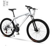 山地車自行車單車賽車24速雙減震碟剎超輕變速男女學生成人  DF  都市時尚