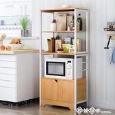 耐家 廚房置物架落地多層微波爐架子碗櫃儲物架家用調料架收納架igo    西城故事