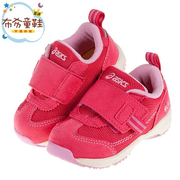 《布布童鞋》asics亞瑟士SUKU桃粉色麂皮寶寶機能學步鞋(13~16公分) [ J0M146G ]