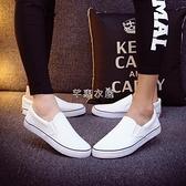 新款男女情侶黑白色純色學生帆布鞋懶人鞋一腳蹬手繪小白鞋工作鞋 交換禮物