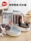 貓咪飲水機自動喂食器狗狗飲水器喝水神器流動不插電喂水寵物用品 好樂匯