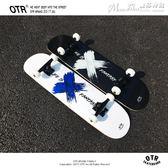 滑板OTR初學者成人青少年男女生專業雙翹板四輪公路兒童滑板短板  LX曼莎時尚