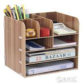 學習辦公用品桌面收納盒大號文件資料架夾置物架儲物盒   電購3C