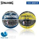 SPALDING 斯伯丁 NBA塗鴉系列 橡膠籃球 7號 SPA83176/SPA83307 原價720元