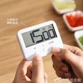計時器 廚房烹飪計時器電子倒計時器定時器學生秒表鬧鐘時間提醒器 辛瑞拉