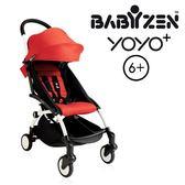 法國【BABYZEN】YOYO-Plus手推車6+ 白腳 (橘紅)