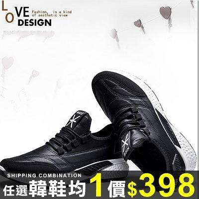 鞋均一價398運動鞋時尚韓版軟底圓頭舒適休閒鞋加絨綁帶運動鞋【09S2632】