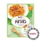 【KEWPIE】VM-4洋食茄汁肉拌醬(80g)