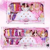 洋夢芭比洋娃娃套裝女孩公主大禮盒換裝婚紗超大兒童玩具夢想豪宅 qz2757【歐爸生活館】