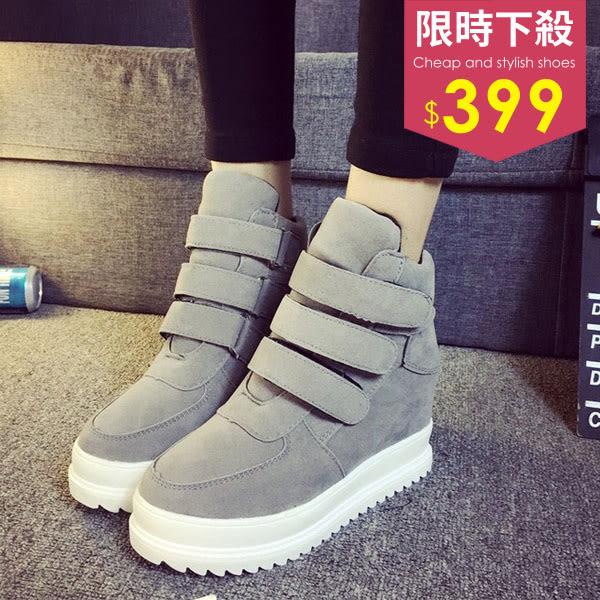 內增高鞋-百搭新款韓國時尚魔鬼氈排扣內增高休閒風休閒鞋 【AN SHOP】