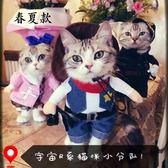 貓咪衣服狗狗衣服寵物服飾搞笑搞怪娛樂變身裝英短暹羅直立裝 薔薇時尚