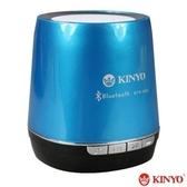【KINYO】藍芽讀卡音箱喇叭(BTS-682)