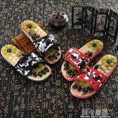 春夏季鵝卵石按摩鞋居家足底穴位保健拖鞋男女時尚磁療涼拖鞋  莉卡嚴選
