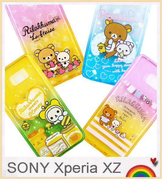 SONY Xperia XZ 拉拉熊 正版授權 彩繪漸層手機殼 彩繪手機殼 保護殼 手機套 保護套 手機殼 背殼