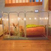 狗狗柵欄圍欄室內寵物圍欄大型犬中小型犬狗籠子泰迪金毛隔離門欄wy