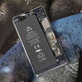 sony Xperia Z5 Compact/Z5C/E5823/Z5mini 手機殼 軟殼 保護套 電池圖案