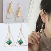 三角百搭飾品 綠寶石天然貝殼耳環無耳洞耳夾【多多鞋包店】t15