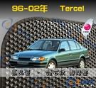 【鑽石紋】96-02年 Tercel腳踏墊 / 台灣製造 tercel海馬腳踏墊 tercel腳踏墊 tercel踏墊