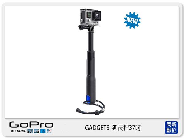 【免運費】GOPRO SP 37吋 延長桿 極限運動配件 自拍棒  (台閔公司貨)