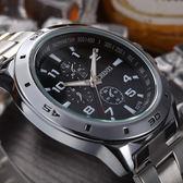 手錶 男士腕錶 商務鋼帶錶 潮男錶 時刻石英錶【非凡商品】w31