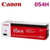 Canon 原廠紅色高印量碳粉匣 054H M