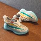 男童鞋子2020新款夏季運動鞋中大童椰子夏款潮透氣網面兒童網鞋男 韓語空間