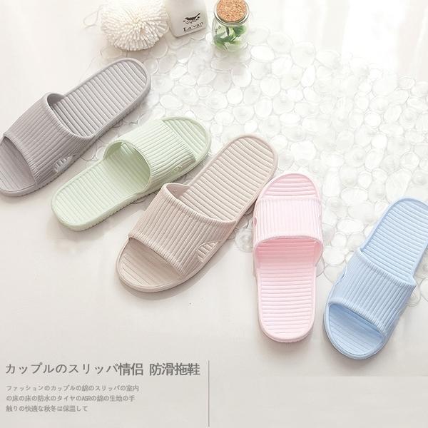 防滑 浴室拖鞋